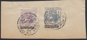 ITALY 1924 GUERRA ROMA OVERPRINT (on PIECE) VITTORIA COLONNA P.O.