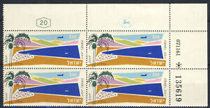 "1960-62 Israel MNH OG high value Airmail stamp in a ""Plate Block of 4""  ""Elat"""