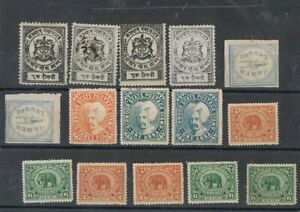 STATES OF INDIA - Lot of old stamps