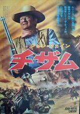 CHISUM Japanese B2 movie poster JOHN WAYNE 1970 WESTERN VINTAGE