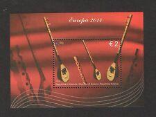 KOSOVO-MNH** BLOCK-EUROPA CEPT-NATIONAL MUSIC INSTRUMENTS-2014.