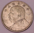 1914 China 50 Cents Yuan Shi-Kai Silver Half Dollar Choice
