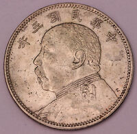 1914 China 50 Cents Yuan Shi-Kai Silver Half Dollar Choice