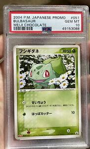 Bulbasaur Meiji Chocolate Japanese Promo Gem Mint 10 PSA Pokemon #51