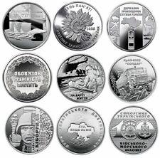 SET 2020-2018 9 Coins Ukraine 10 UAH dedicated Armed Forces of Ukraine