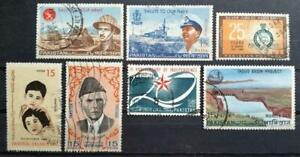 PAKISTAN - 1965, 1966, 1967 - Collection of 7 USED stamps