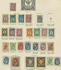 RUSSIA Post Offices TURKIS EMPIRE Stamp COLLECTION c1869s-1900s Ref:QT673a