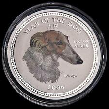 Cambodia 2006 3000 Riels Year of the Dog - Borzaya 1 Oz Silver Proof Coin