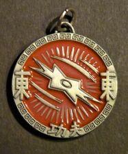 2005 Talisman Jackie Chan Adventures Chinese Amulet  Shuriken SERIE 09