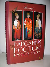 BOOK North Russian Folk Costume antique headdress embroidery peasant dress old