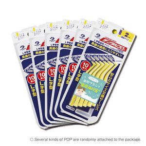 Dental pro Interdental brush Oral Floss Japan yellow 10P Size2 SS L Shape 6pack