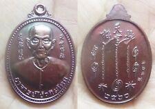 Holy Sian Pae Kruba Krissana Amulet Thai Luck Money Business Wealth Trade Magic
