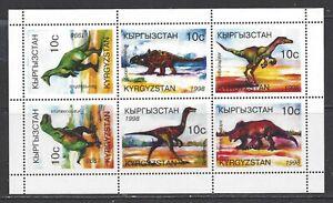 KYRGYSTAN - 118 - MNH - 1998 - DINOSAURS