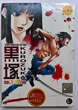 Kurozuka, Kuro Kawa No Tec You (DVD) First season     NEW AND SEALED   [REG. 3]