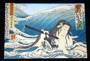 1985 Hawaii Color Woodblock Print Namiyo at Hanauma Bay by Masami Teraoka (MoJ)