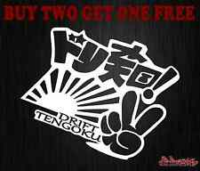 DRIFT TENGOKU  / JDM  / CAR STICKERS / Decals /Graphics/