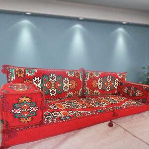 BOHEMIAN Style BENCH Cushions | Arabic MAJLIS Floor Sofa Set | PREMIUM Quality!