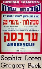 "1967 Israel MOVIE Film POSTER Hebrew ""ARABESQUE"" Sophia LOREN Gregory PECK"