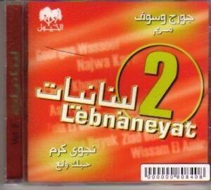 (BL653) Lebnaneyat 2 - 2005 CD