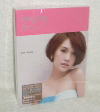 Rainie Yang Longing for Taiwan CD+DVD Special Edition