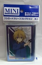 Cardfight!! Vanguard Sleeve Collection Mini Vol.348 Leon Souryu 70Pcs
