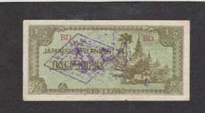 1/2 RUPEE VF BANKNOTE FROM JAPANESE OCCUPIED BURMA 1942 PICK-13 WITH STAMP