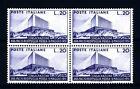 ITALIA REP. - 1951 - Consacrazione dell'Ara Pacis a Medea - 20 L. - Ara pacis