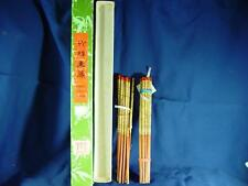 29 Vintage Calligraphy China Made Qalam Kalam Reed bamboo in Box LOOK