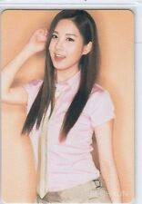 """SNSD GIRLS' GENERATION """"Gee """"  Japan Official Photo Card  SEOHYUN NEW  F/S G506"""