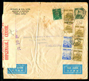 Japan Mixed Franking Censored Cover to Capetown South Africa 1947-8