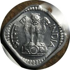 elf India 5 Paise 1975 (B)   Lion Pedestal  Clipped Planchet Error