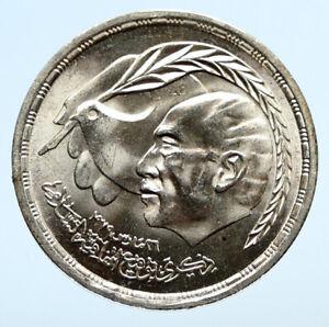 1980 EGYPT Egyptian-Israeli Peace Treaty VINTAGE Proof Silver Pound Coin i94439