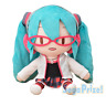 Sega Hatsune Miku Natural MEJ Plush