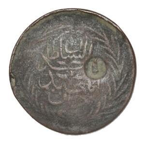 TUNISIA 1 Kharub AH 1265 KM# 105 Countermark Contromarca 1