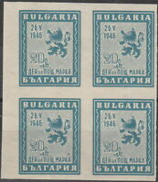 Stamp Bulgaria SC 0526 Block 1946 Postage Stamp Day Lion Rampant Soviet MNH