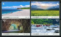 Taiwan China 2019 MNH Hualien County Scenery 4v Set Caves Beaches Tourism Stamps