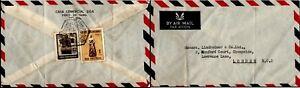 Portuguese India 1953 Airmail Cover Vasco da Gama Goa to London Postal History