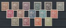 Portugal - Portuguese India Nice Complete Set MH 2