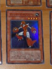 YU-GI-OH JAPANESE SUPER RARE CARD CARTE Card SD18-JP002 Machina Gearf JAPAN MINT