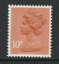 SPECIAL OFFER GREAT BRITAIN 1971-96 10p ORANGE-BROWN TYPE 2 SG X886b MNH.