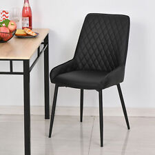 2 Piece PU Leather Dining Chair Soft Leisure Seat Metal Base