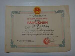 SRV Vietnam Defense Department CERTIFICATE OF COMMENDATION Year 1982