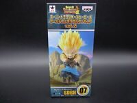 Banpresto Dragon Ball Super Heroes World Collectable Figure WCF Vol 2 SS Gotenks