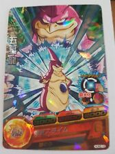 Carte Dragon Ball Z DBZ Dragon Ball Heroes Ultimate Booster Pack #HUM2-16 Promo