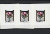 state of oman renoir mint never hinged imperf stamps for collectors ref r12269