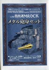 Zoukei Mura 1:35 Shamrock Metal Barrel Detail Set #Swpssp02-M03