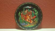 1988 Bradford Russian Legends Tianex Plate Castle Horse