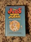 The+Kids+World+Almanac+of+Records+and+Facts+Hardcover+Book+1985+%2AGREAT+PIECE%2A