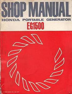 1972 HONDA PORTABLE GENERATOR EG1500  SHOP SERVICE MANUAL (695)