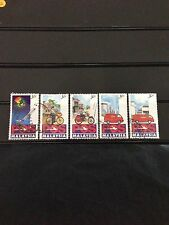 (JC) Launch of Pos Malaysia Berhad 1992 - Complete 5v used stamp.